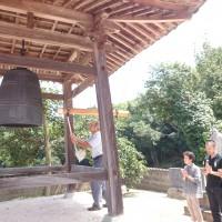 平和の鐘 2